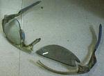 zerbrochene Radbrille von Tchibo